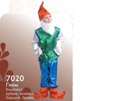 Детские товары гном костюм Все для.