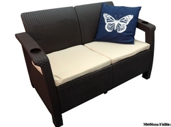 Двухместный диван Yalta Sofa 2 Seat Chocolate арт.6489